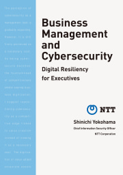 Business Management and Cybersecurity Digital Resiliency for Executives