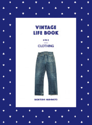 VINTAGE LIFE BOOK a to z